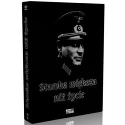 Stawka większa niż życie - reż.: Janusz Morgenstern